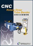CNC-Catalog-HANJIE