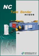 NC Catalog-HANJIE